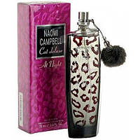 Naomi Campbell Cat Deluxe At Night  75 ml.   Лицензия