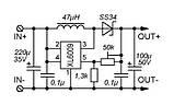 Преобразователь повышающий XL6009E 4A с регулировкой напряжения ( модуль питания  DC-DC Step UP ), фото 3