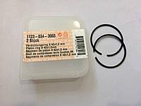 Кольца для мотокосы Stihl FS 400, FS 450, FR 450.