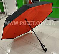 Зонт обратный - Антизонт - Reverse Umbrella, фото 1