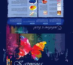 "NB050. Раскраска по номерам ""Парусник Паллада. худ. Сергеев Анатолий"" серия Premium, фото 2"