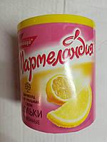 Мармелад Ударница Мармеландия лимонные дольки  250 гр