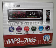 Автомагнітола сенсорна - Pioneer MP3-3885 з пультом ДУ