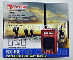 Портативні рації + програвач MP3 FM - Golon RX-D3