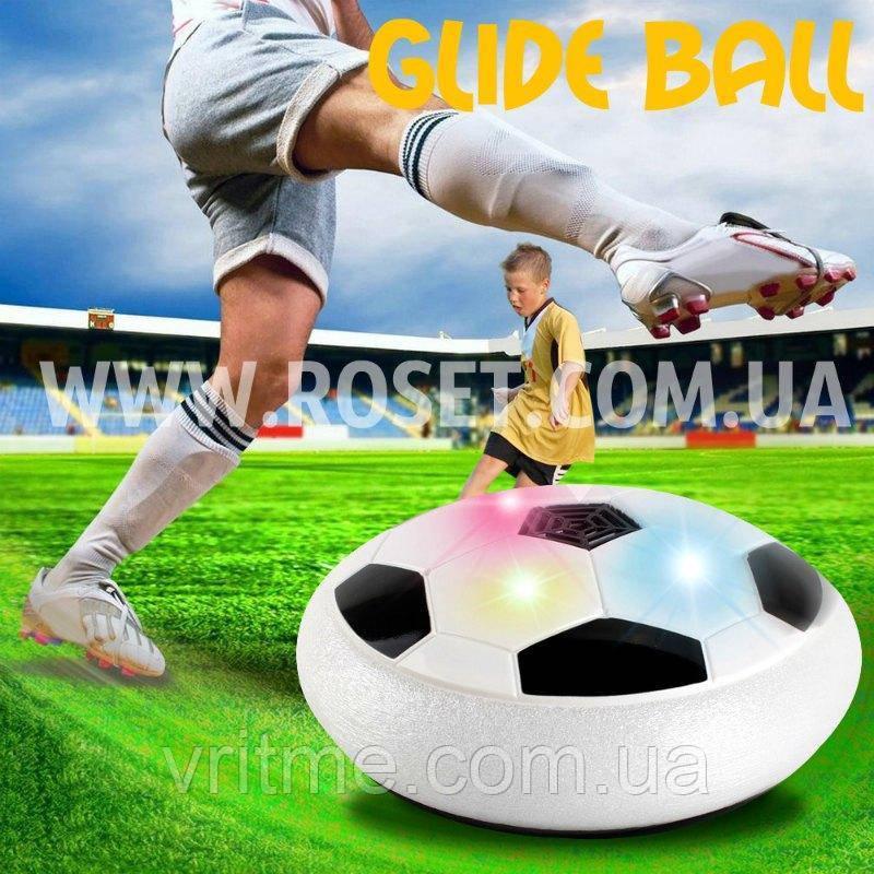 Летающий мяч - Glide Ball (Глайд Болл)