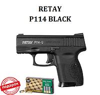 Стартовый пистолет Retay P 114 (черный), фото 1