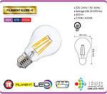 """Лампа Светодиодная """"Filament Globe - 6"""" 6W A60 Е27 4200К, 2700К, фото 2"""