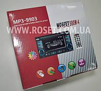 Автомобильная магнитола с усилителем и пультом ДУ - Pioneer MP3-9903 500Wx4