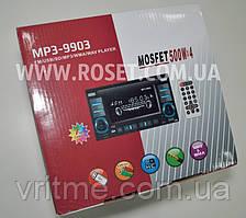 Автомобільна магнітола з підсилювачем і пультом ДУ - Pioneer MP3-9903 500Wx4