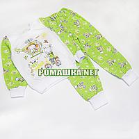 Детская байковая пижама с начесом р. 104 ткань ФУТЕР 100% хлопок ТМ Виктория 3488 Зеленый