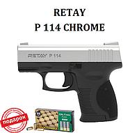 Стартовый пистолет Retay P 114 (хром)