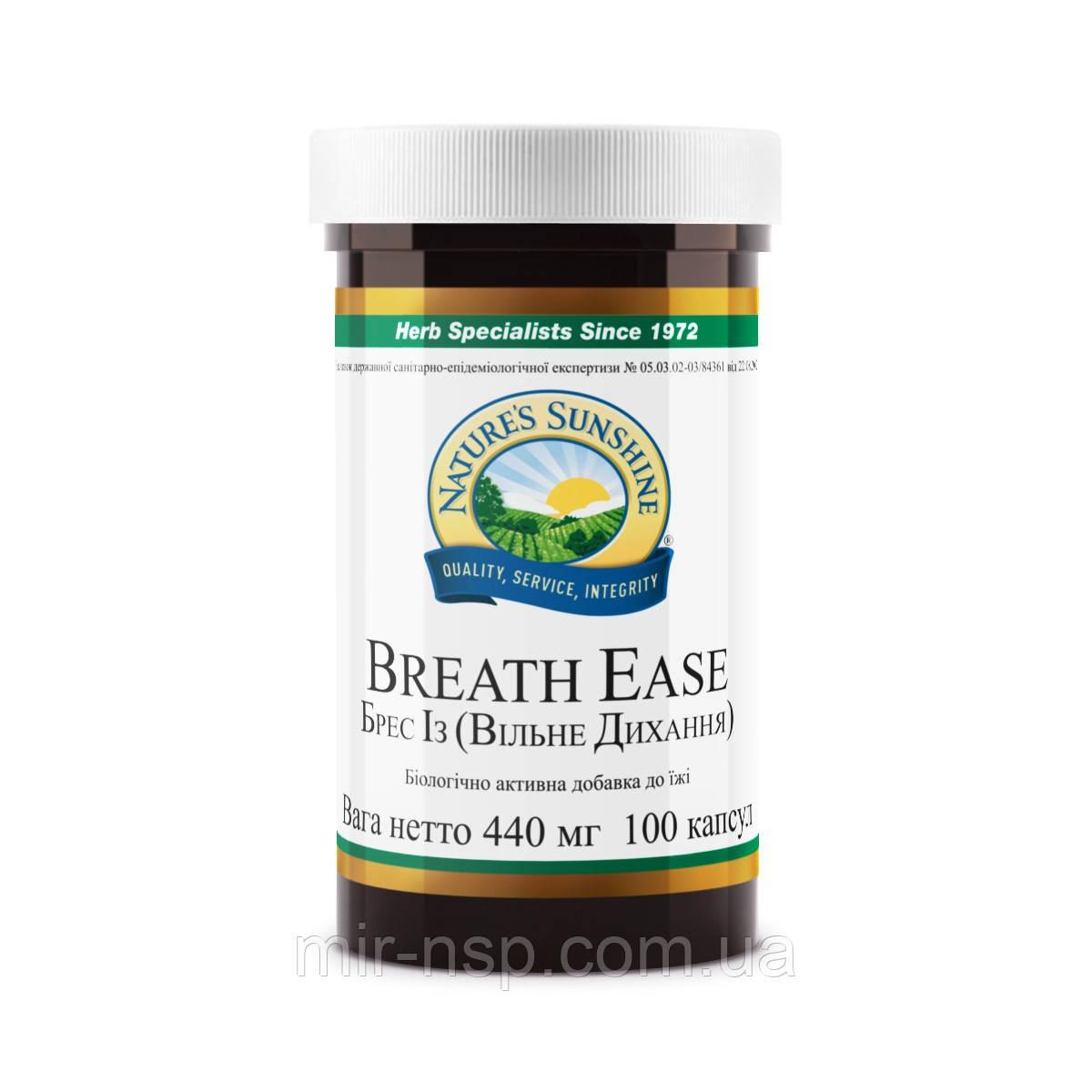 Брис Из иc бад (Breath Ease) от простуды, бронхита NSP