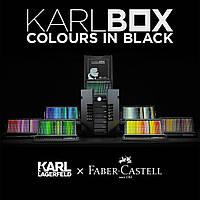 Лимитированный набор KarlBox Faber-Castell