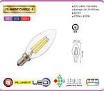 """Лампа Светодиодная """"Filament candle - 4"""" 4W свеча Е14 4200К, 2700К, фото 2"""