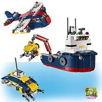 Конструктор LEGO оригинал  3 в 1 Морская экспедиция Лего LEGO 31045 Creator Ocean Explorer