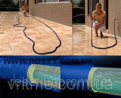 Шланг для полива Xhose 30 метров+насадка
