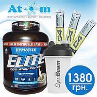 Протеин Dymatize Elite Whey Protein 2,3 кг + шейкер 500мл + 3 стикера Cellucor C4