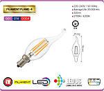 """Лампа Светодиодная """"Filament flame - 4"""" 4W свеча на ветру Е14 4200К, 2700К, фото 2"""