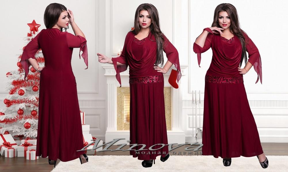 Макси-платье с пайетками (в расцветках)