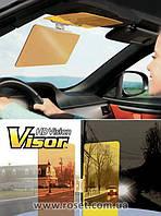Антибликовый козырек для автомобиля HD Vision Visor, фото 1