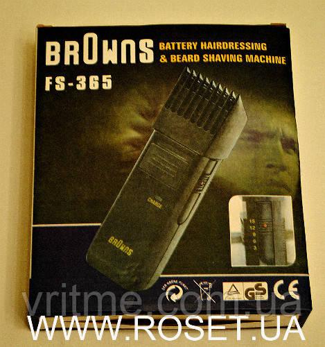 Машинка для стрижки Browns FS 365 со встроенной регулируемой насадкой
