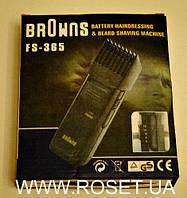 Машинка для стрижки Browns FS 365 со встроенной регулируемой насадкой, фото 1