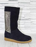 """Угги """"Ричмонд"""". Натуральный замш.Обувь от украинского производителя. 1492"""