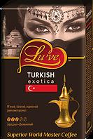 Молотый кофе Lu've Turkish Exotica (Кава мелена)