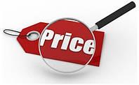 Небольшое повышение цены с 01.11.17