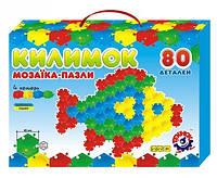 Детская мозаика-пазлы Коврик ТехноК 2933, фото 1