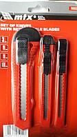 Набор ножей выдвижные лезвия 9-9-18мм 3 шт.
