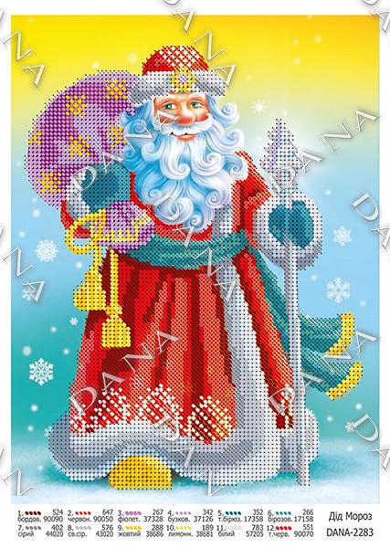 """Дед Мороз"""