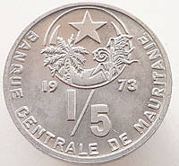 Мавритании 1/5 угии 1973
