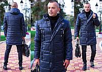 Курточка пуховик мужская зимняя Синий