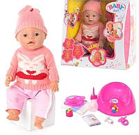 Кукла пупс Baby Doll BB 8001-K +аксессуары. Детский пупс как настоящий.