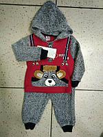 Детский теплый костюмчик на мальчика