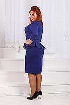 ДС4106 Платье на запах электрик размеры 50-52, фото 2