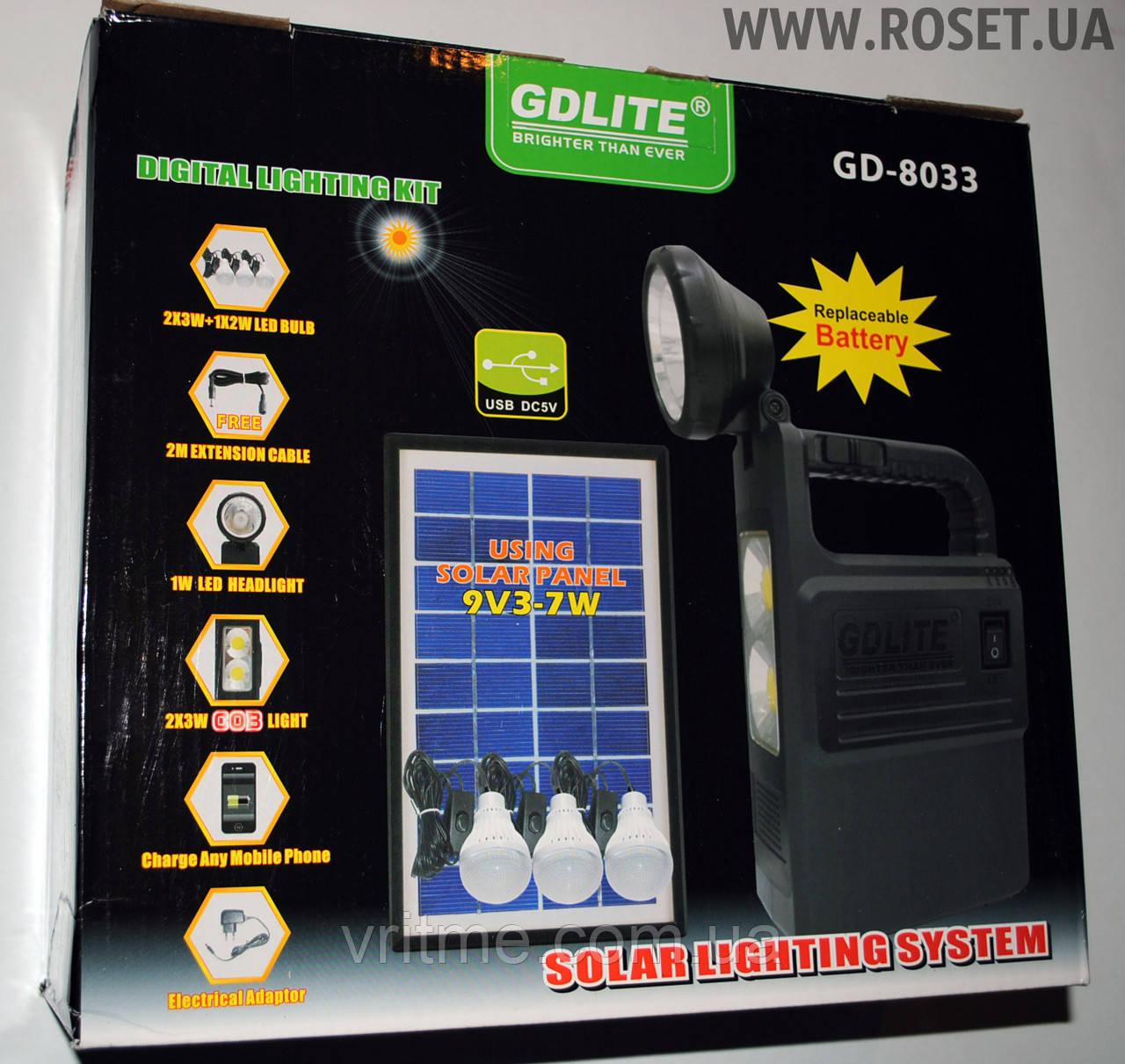 Портативный аккумулятор-фонарь с солнечной панелью GDLite GD-8033