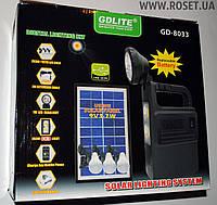 Портативный аккумулятор-фонарь с солнечной панелью GDLite GD-8033, фото 1