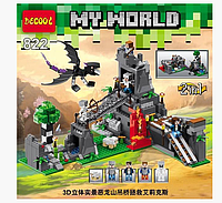 "822 Конструктор Майнкрафт (DECOOL),серия My World ""Атака Дракона Края"" 609 дет."