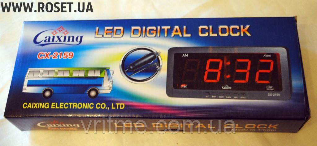 127f8232deb4 Классические настенные электронные часы LED Digital Clock Caixing CX-2159,  ...