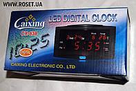 Настольные часы с календарем LED Digital Clock Caixing CX-838
