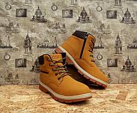 Ботинки мужские в стиле Timberland на меху стильные