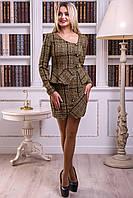 Костюм женский, пиджак и юбка, из буклированной ткани, чёрно-кофейный,размеры 42-48