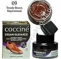 Крем для обуви из кожи Коричневый Coccine (Trendy Brown 09) 50 мл