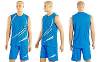 Форма баскетбольная мужская Moment CO-3868-BL (полиэстер, р-р M-L,синий)
