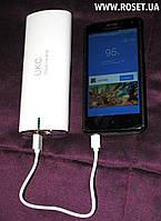 Портативное зарядное устройство для мобильных устройств - Power Bank UKC 20000 mAh