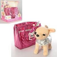 Собачка в сумочке Кикки 3642 Розовая Фантазия (аналог Chi Chi Love