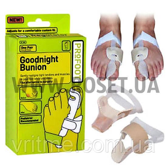 Бандаж для большого пальца ноги - Goodnight Bunion (2 шт)