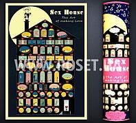 Скрэтч-карта для влюбленных - Sex House Kamasutra